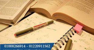 امتحانات-معادلة-كلية-هندسة